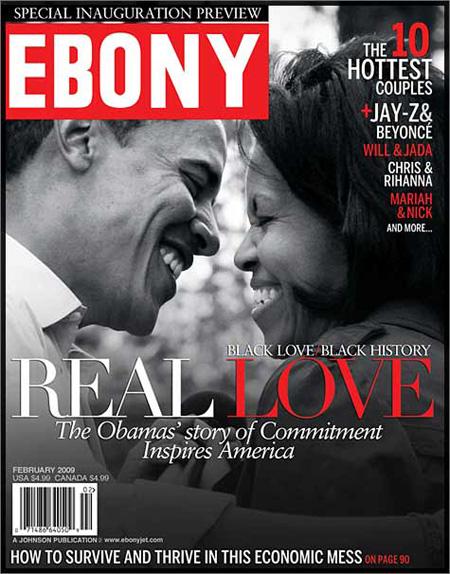 ebony-magazine-inauga09457